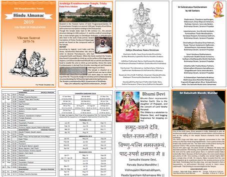Aditya Hindu Almanac 2019 screenshot 5