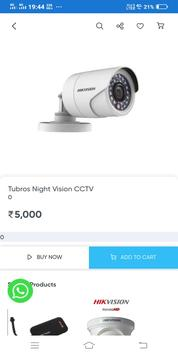 CCTV Sivakasi screenshot 1