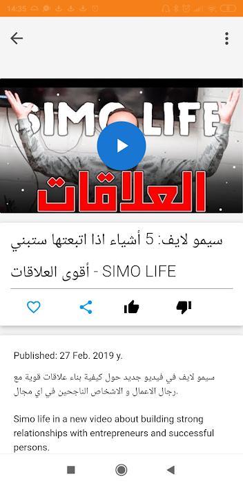Arabic Marketing 3