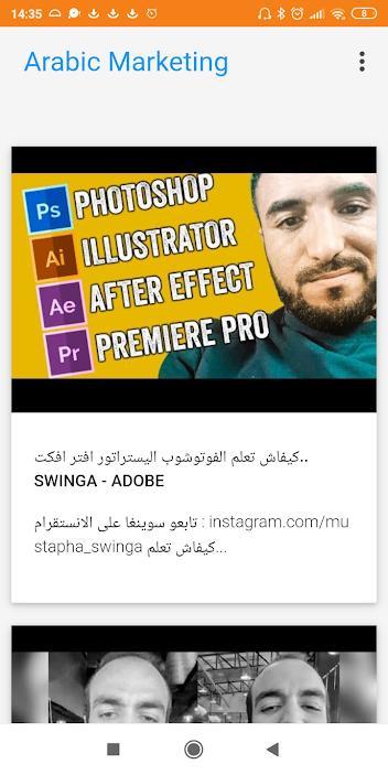 Arabic Marketing 1