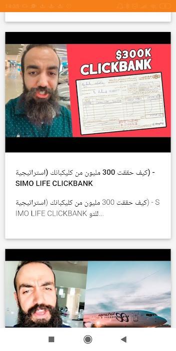 Arabic Marketing 2