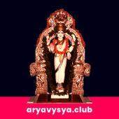 Arya Vysya Club icon