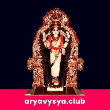 Arya Vysya Club poster