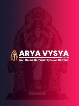 Arya Vysya Club screenshot 1