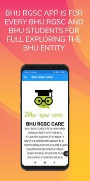 BHU RGSC poster