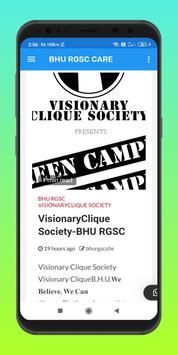 BHU RGSC screenshot 2