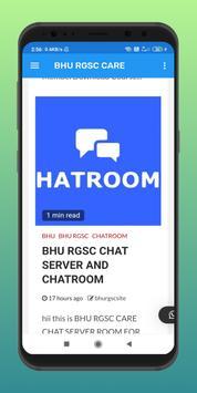 BHU RGSC screenshot 5