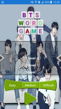 BTS WORLD WORDS poster