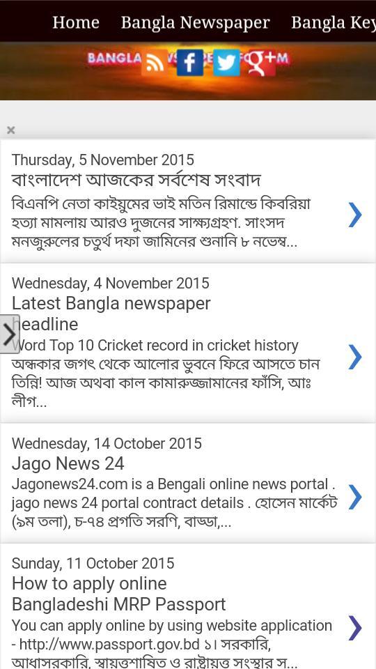 Top 10 Online Newspaper In Bangladesh