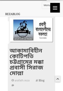 বাংলাদেশ দূতাবাস ও নিউজ অ্যাপ screenshot 6