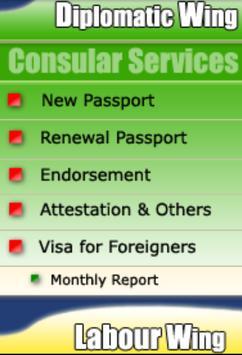 বাংলাদেশ দূতাবাস ও নিউজ অ্যাপ screenshot 1