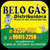 Belo Gás Distribuidora icon