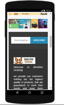 Bhaina Dokan screenshot 1