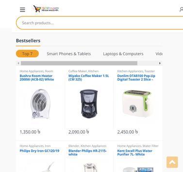 Bichitro Shopping screenshot 2