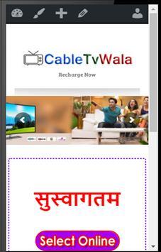 CableTvWala.com screenshot 1