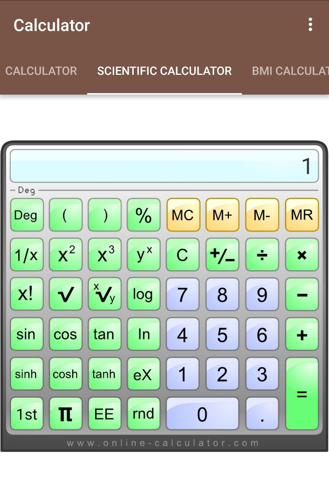 Онлайн калькулятор стихи