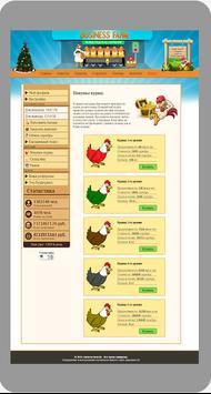 Chickens Farm доходная ферма screenshot 6