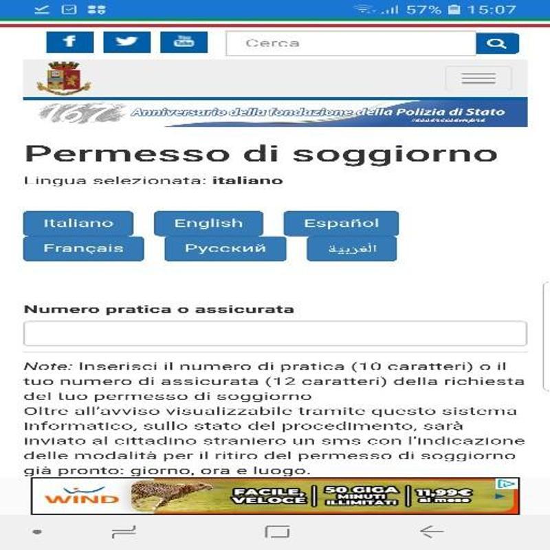 Controlla Permesso di Soggiorno for Android - APK Download
