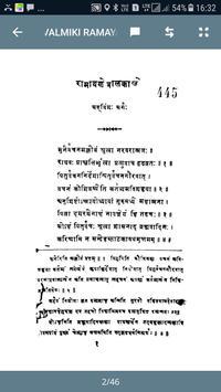 D Cent Hindi Dharmik book screenshot 3