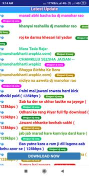 DJ Manohar for Android - APK Download