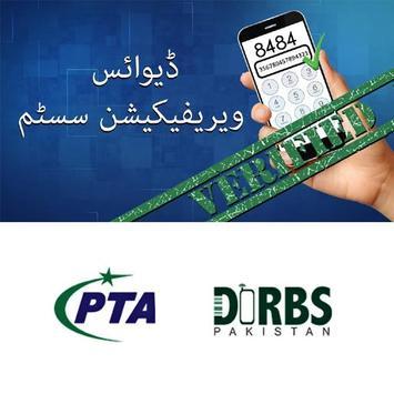 Device Verification Pakistan DVP DIRBS Pakistan poster