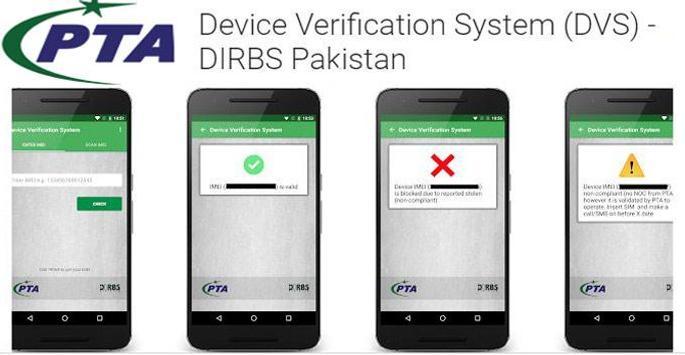 Device Verification Pakistan DVP DIRBS Pakistan screenshot 1
