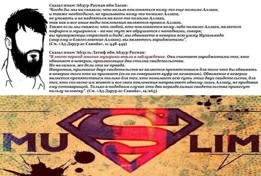 Джахилия погрязающая в ширке poster