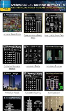 Download Autocad Drawings screenshot 3