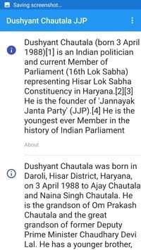 Dushyant Chautala JJP capture d'écran 1