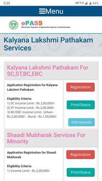 Epass kalyana laxmi status