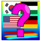 Flags Quiz: guess the picture icon