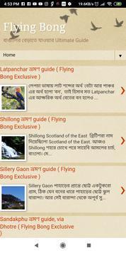 Flying Bong screenshot 2