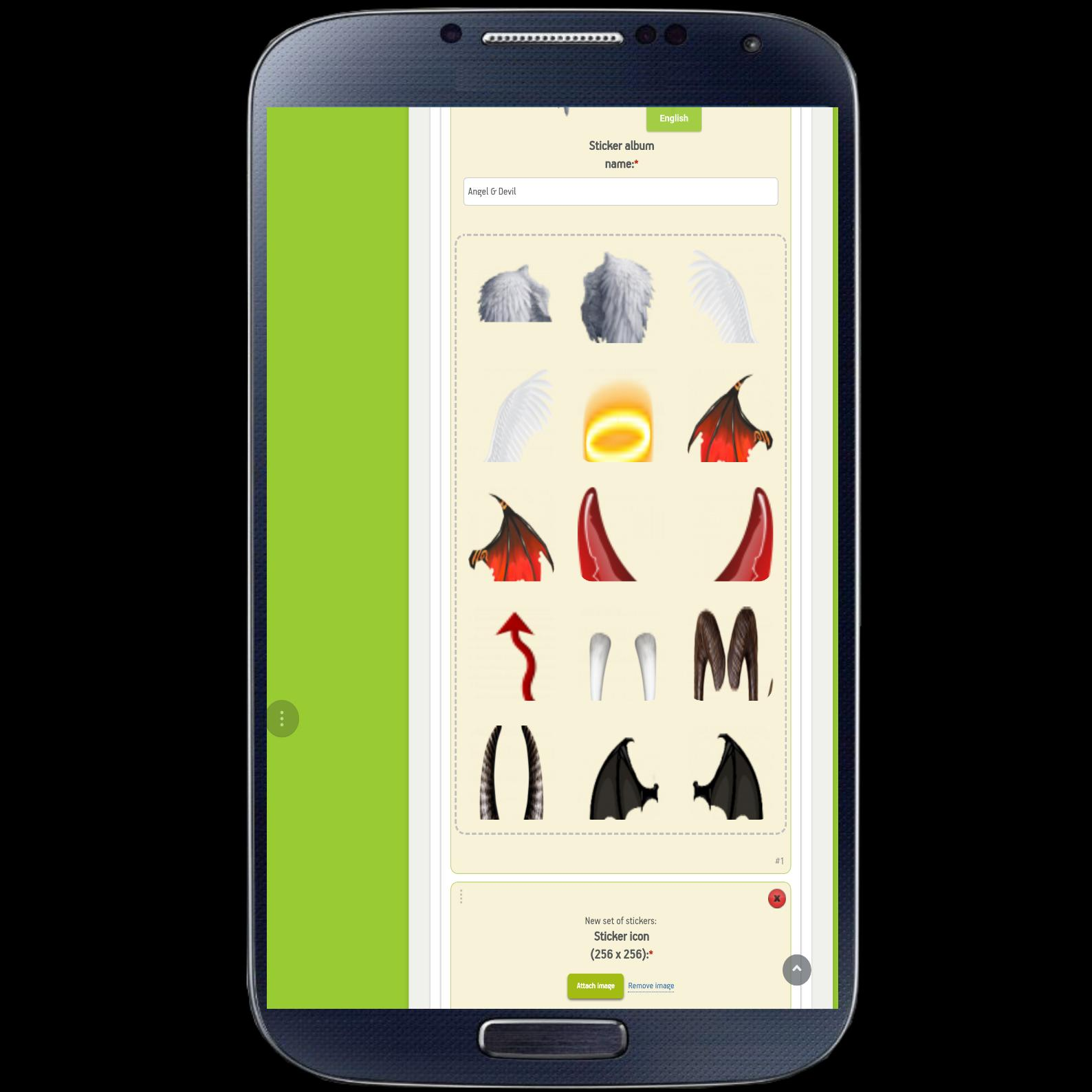 AppsGeyser App Creator for Android - APK Download