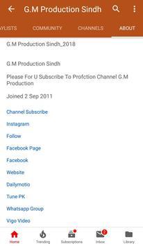 1 Schermata G.M Production Sindh Player