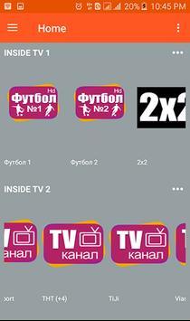 INSIDE TV-бесплатное онлайн ТВ screenshot 2