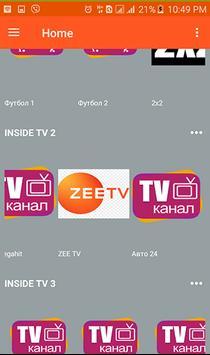 INSIDE TV-бесплатное онлайн ТВ screenshot 3
