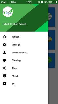 I khedut kishan screenshot 5