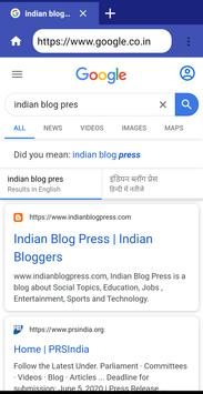 Indian Browser screenshot 6