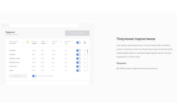 InstaPro screenshot 2