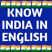 Know India in English icon