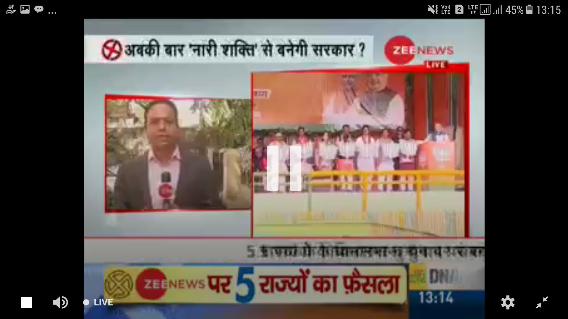 Live Tv Zee News channel for Android - APK Download