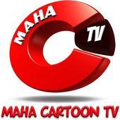 Maha Cartoon TV XD icon