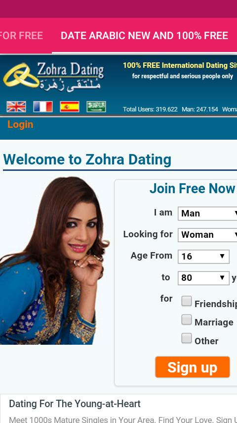 International dating site