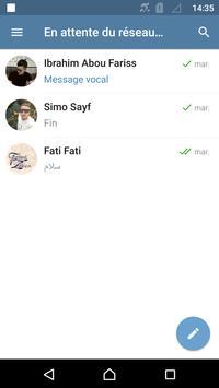Messenger sweet screenshot 2