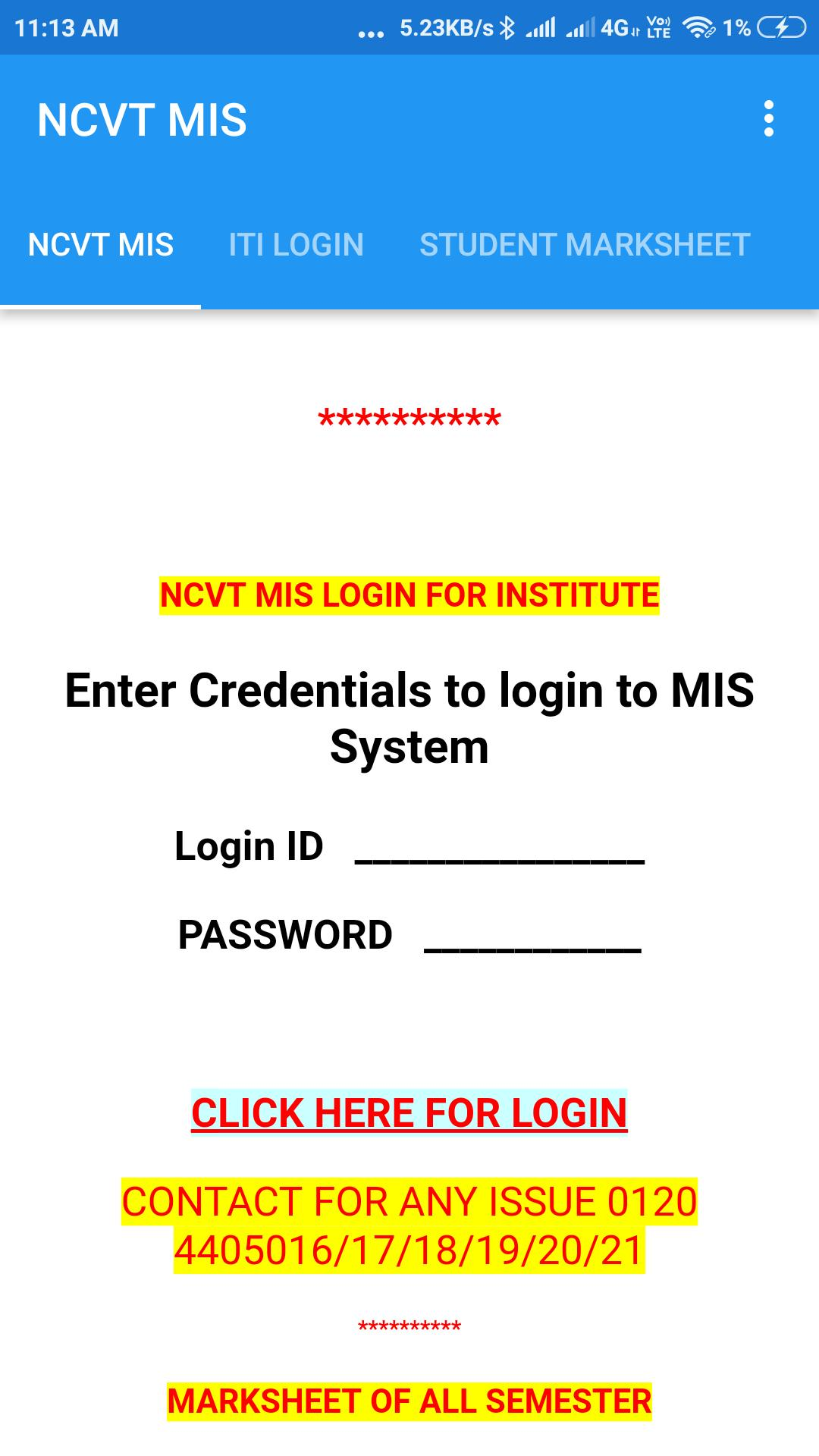 NCVT MIS for Android - APK Download