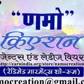 NaMo Creations icon