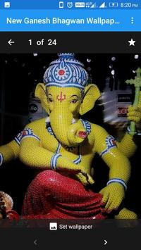 New Ganesh Bhagwan Wallpaper Full HD screenshot 2
