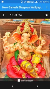 New Ganesh Bhagwan Wallpaper Full HD screenshot 3