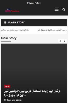 News20 Nepal screenshot 1