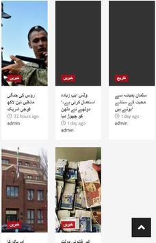 News20 Nepal screenshot 3